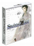 STEINS GATE box 1 parte 1. Bluray Coleccionista